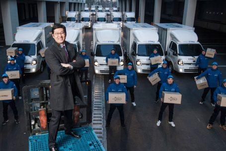 Coupang, a empresa sul-coreana que sabe como vencer a Amazon
